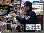 Канадец нашел свою потерявшуюся посылку на eBay