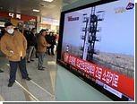 КНДР потратила на запуски ракет 1,3 миллиарда долларов