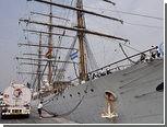 Гана отпустила аргентинский фрегат из-под ареста
