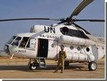 Южный Судан объяснил причину уничтожения российского вертолета