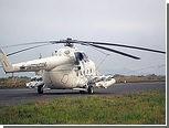 ООН обвинила в крушении российского вертолета армию Южного Судана