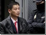 Родственниц короля Испании заподозрили в связях с китайской мафией
