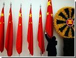 Компартия Китая решила избавиться от пафоса и излишеств