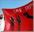 В Индонезии задержали украинско-папуасского сепаратиста