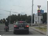 Деревенский житель украл в Бобруйске светофор