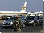 Авиакатастрофа в Замбии оказалась учениями