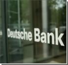 Сотрудники Deutsche Bank раскрыли его махинацию на $12 млрд