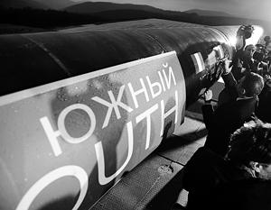 Газпром сумел ускорить начало строительства «Южного потока»