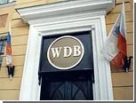 С должников обанкротившегося банка взыскали два миллиарда рублей