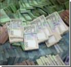 Нацбанк решился на гибкий валютный курс