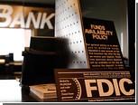 США и Великобритания отказались тратить налоги на спасение банков