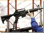 Акции американских производителей стрелкового оружия обвалились