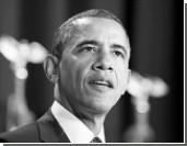 Обама разработал новую схему ухода от финансового обрыва