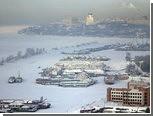 Названы самые дорогие города России
