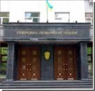 С 1 декабря снижено влияние прокуратуры на бизнес