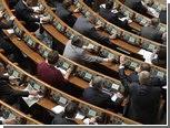 Верховная Рада одобрила бюджет Украины со второй попытки