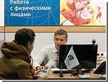 Каждый сотый кредит в России получают мошенники