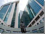 Сбербанк из-за своего размера проиграл должнику в суде