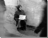 В Евросоюзе растет число бедняков