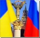 Украина хочет получить доступ к российской ГТС