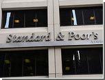 S&P вторично опустило рейтинг Греции до выборочного дефолта