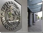 МВФ отсрочил переговоры о кредите Украине из-за смены правительства