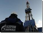 """""""Газпром"""" оценил запасы нетрадиционного газа в России"""