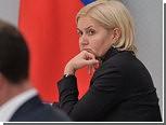 Голодец заявила о рекордно низкой безработице в России