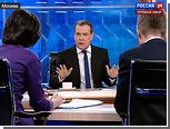 Медведев опроверг информацию о разногласиях в правительстве