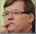Розенко: Идея 15% налога на продажу валюты - это рэкет и бандитизм