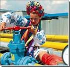 Дешевый газ не решит проблемы Украины