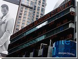 Morgan Stanley оштрафовали на миллионы долларов за ошибки перед IPO Facebook
