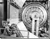 Россия подала заявку на вступление в ЦЕРН