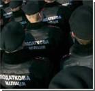 Налоговая милиция выпустила памятку о своих полномочиях. Фото