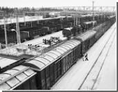 Кудрин против вложения резервных денег в железные дороги