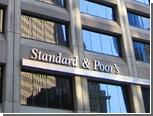 S&P повысило суверенный рейтинг Греции