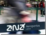 Португалия нашла покупателя на оператора своих аэропортов
