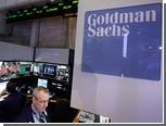 Goldman Sachs рекомендовал воздержаться от вложений в российские акции