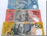 Улюкаев рассказал об операциях ЦБ с австралийским долларом
