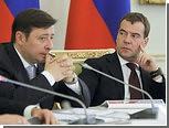 Медведев пообещал Кавказу 235 миллиардов рублей за семь лет