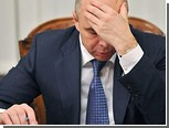 Силуанов рассказал о переизбытке денег у бюджетных структур