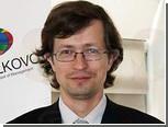 Заместитель министра финансов России подал в отставку