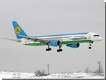 Узбекам разрешили покупать авиабилеты за валюту