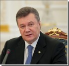 Янукович признал, рост ВВП провален