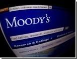 Агентство Moody's понизило кредитный рейтинг Украины