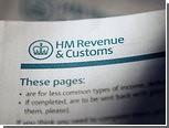 Британское правительство уличили в потакании бизнесу