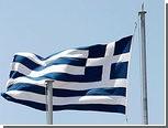 Греция начала скупать свои облигации с 60-процентной скидкой