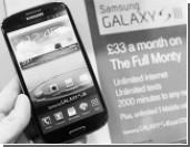 Samsung опередит Nokia по поставкам мобильных телефонов