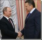 СМИ: Украина пойдет в ТС ради дешевого газа на 5 лет