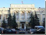 ЦБ отозвал лицензию еще у одного банка из Дагестана